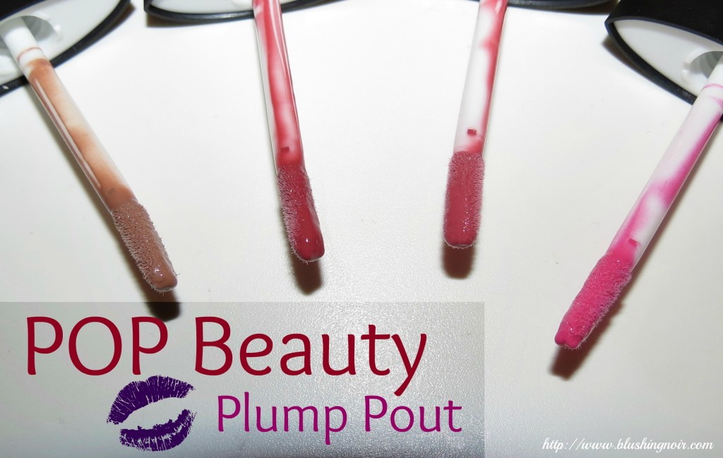 POP Beauty Plump Pout