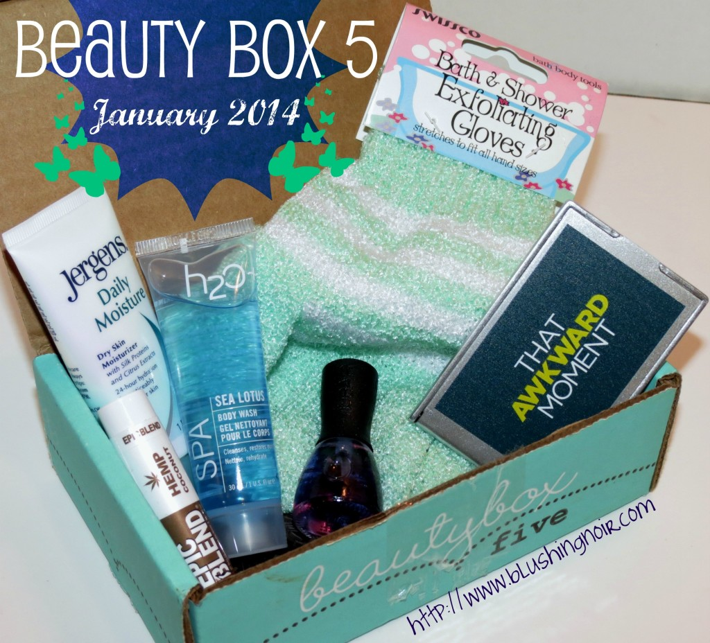 Beauty Box 5 January 2014 Swatches Review Photos