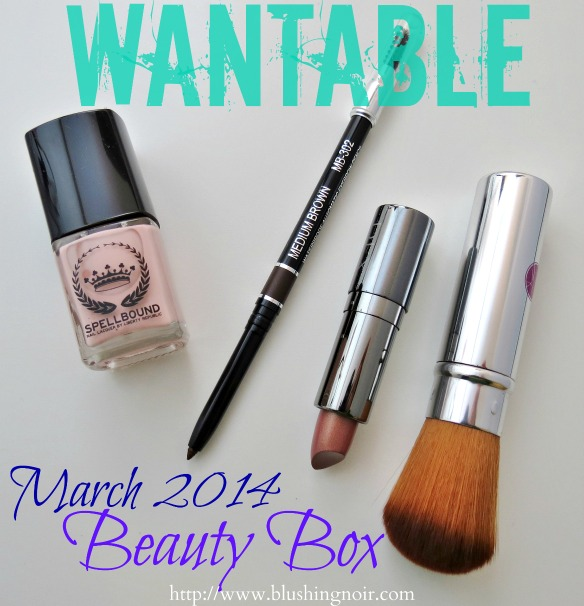 Wantable March 2014 Beauty Box Swatches Review