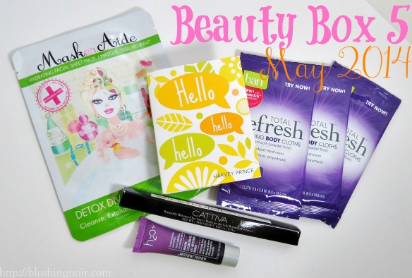 May 2014 Beauty Box 5 Swatches Review Photos