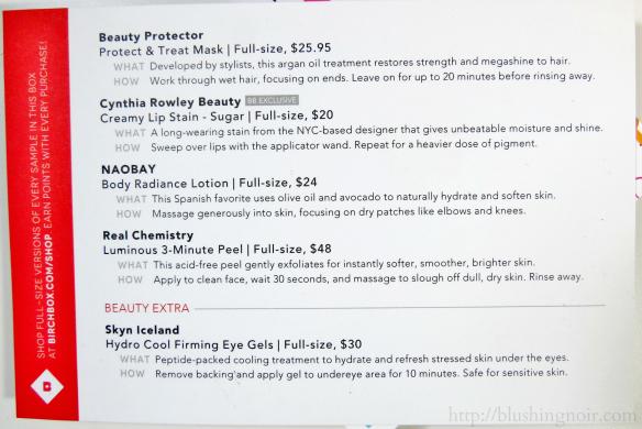 Birchbox July 2014 contents