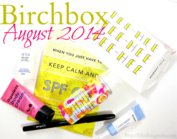August 2014 Birchbox Swatches Review