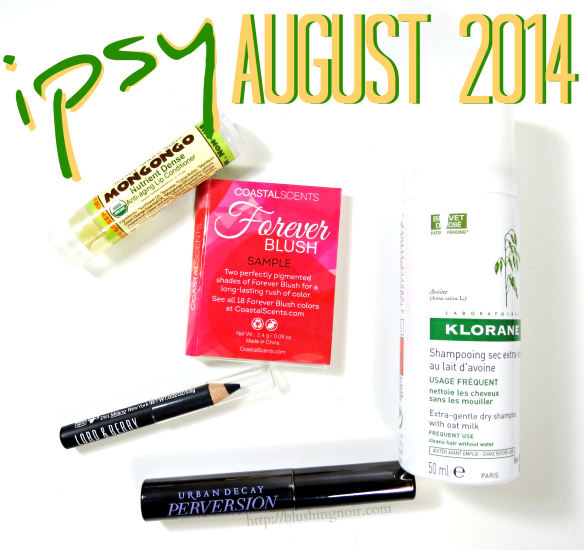 ipsy August 2014 glam bag review swatches