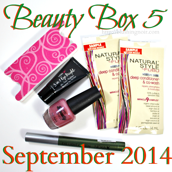 Beauty Box 5 September 2014 Swatches