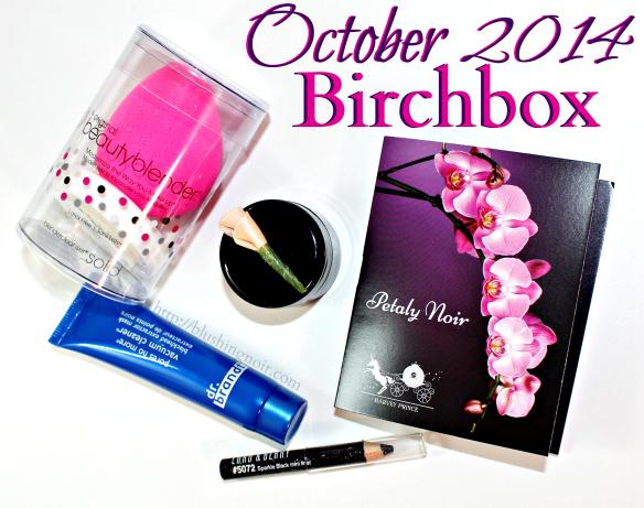 October 2014 Birchbox swatches