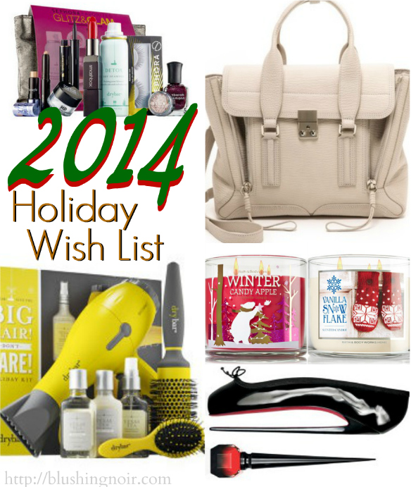 2014 Holiday Wishlist