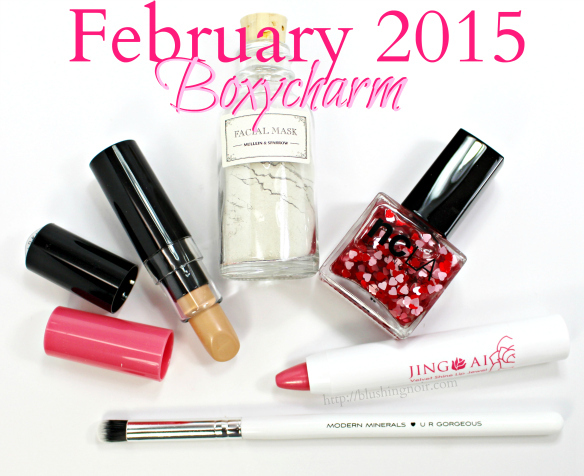 Boxycharm February 2015 swatches review