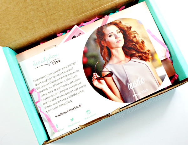 Beauty Box 5 March 2015