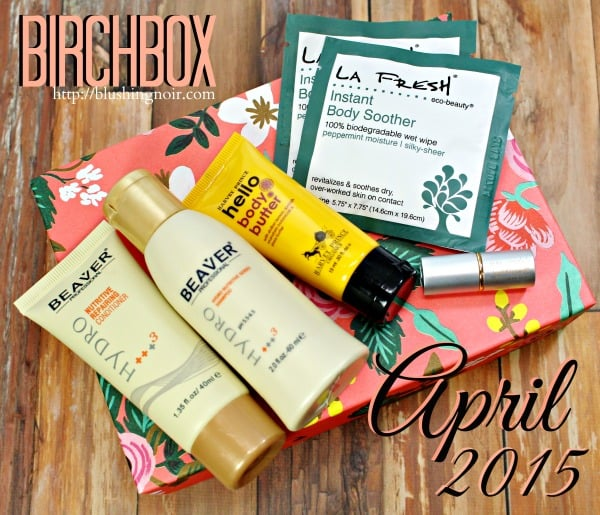 April 2015 Birchbox Swatches, Review & Photos