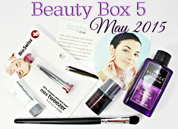 May 2015 Beauty Box 5 Swatches review