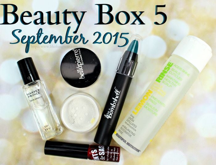 September 2015 BEAUTY BOX 5 Photos, Swatches & Review