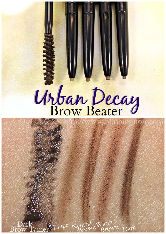 Urban Decay Brow Beater Swatches