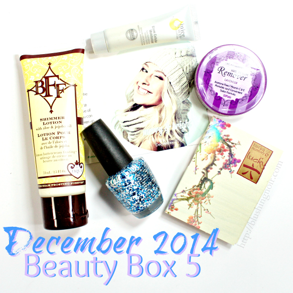 December 2015 beauty Box 5 review swatches