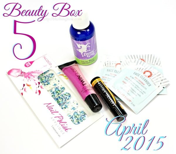 April 2015 Beauty Box 5 swatches review