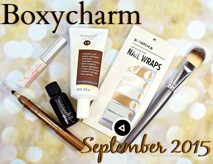 September 2015 Boxycharm Photos, Swatches & Review