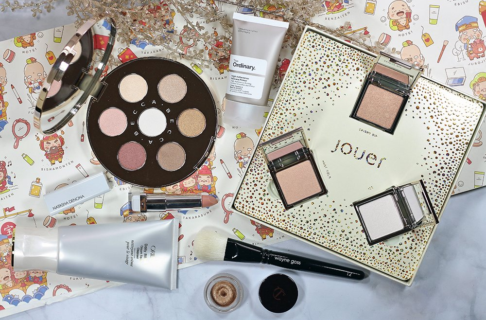 Beautylish Lucky Bag 2018 Unboxing, Swatches + Review